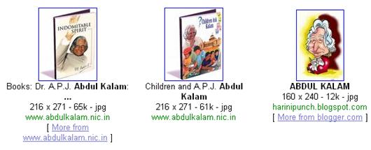 Kalam_Clip_Art