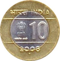 10Rupees Coin- Front  Side View