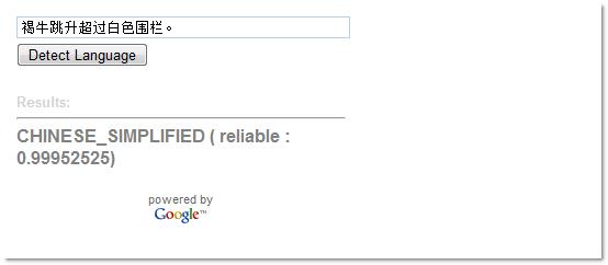 identify_language_of_any_text_using_google_language_detect