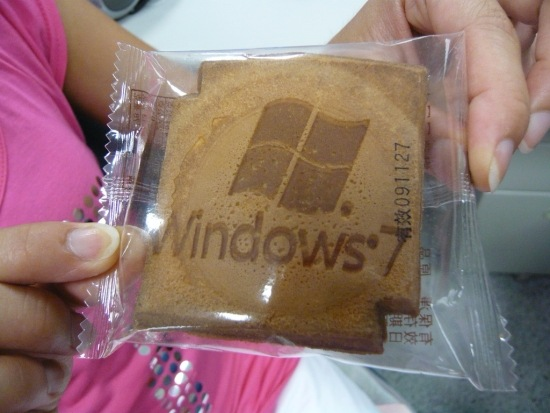 Windows_7_Cookies