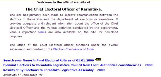 state election commission karnataka
