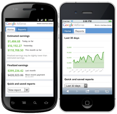 adsense_mobile_interface