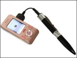mobi-charger-1