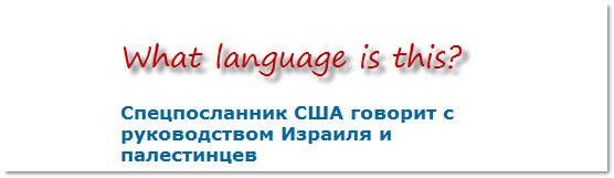 identify_language_of_any_text