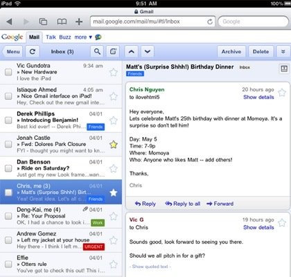 Gmail_iPAD